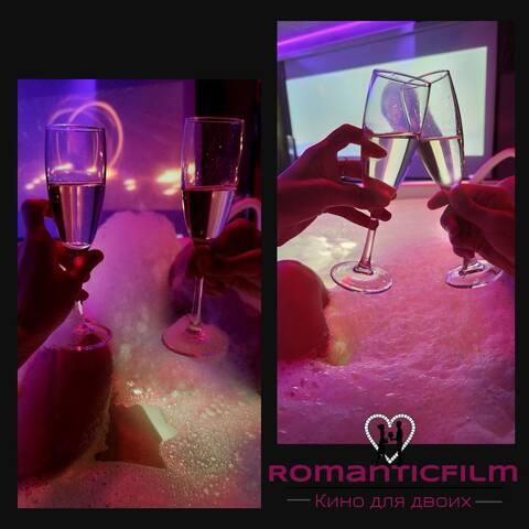 Романтика в Москве-эксклюзивно,приватно,комфортно