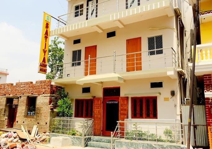 Satiya Guest House