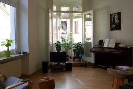 Im Herzen von Andernach - Andernach - Apartment