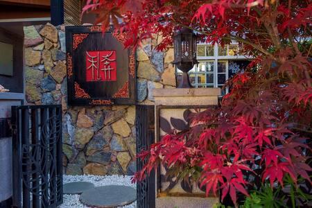 Art Studio Villa{5 min to Shu He Old Town by walk} - 丽江市