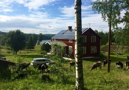 Sarahuset Underbar plats Vännäs