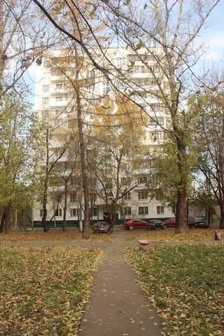 Уютная комната на Смольной - Moskva