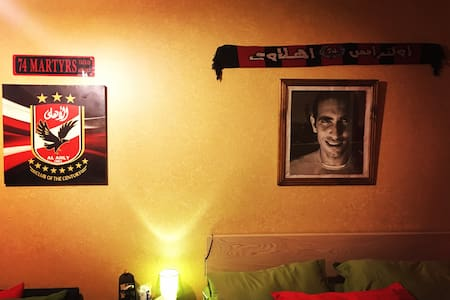 A shared space in my apartment - Cairo - Apartment