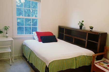 #3 A clean,safe, cute room ! - Gaithersburg - Haus