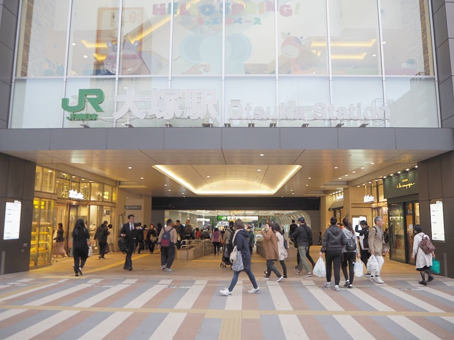 "The nearest station, ""Otsuka"". Station building is convenient place for shopping! Good restaurants at there as well!"
