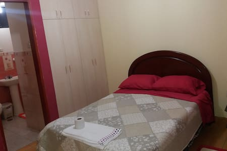 Guest House Tolita - Double Private Room - Cajamarca - Apartment