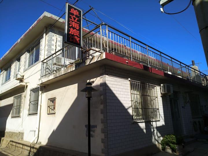 北戴河单立海家庭旅馆