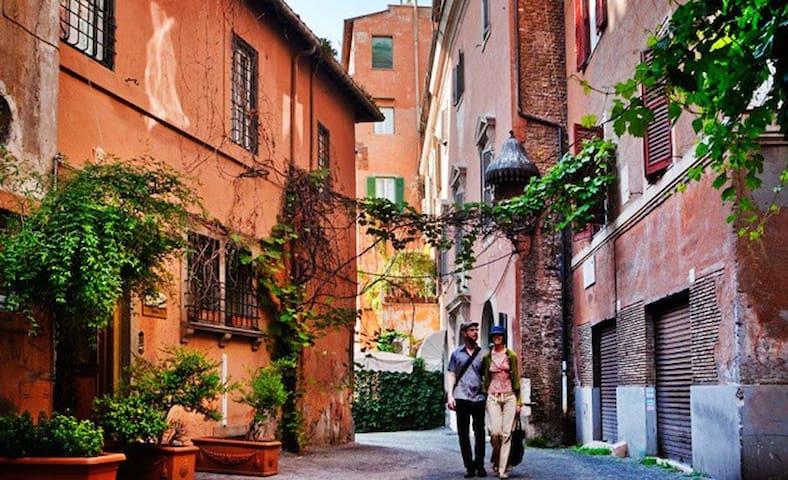 MySuiteInRome - Trastevere Villa Farnesina Suite - Rooma - Talo