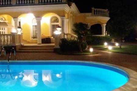 Hotel Melany - Szentgotthárd - Vila