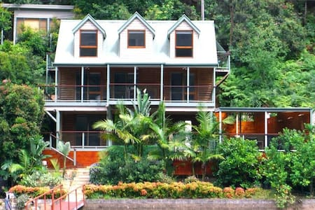 Berowra Waters Retreat - Berowra Waters - House