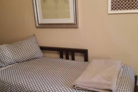 Stanza Privata in Casa Indipendente - Apartment