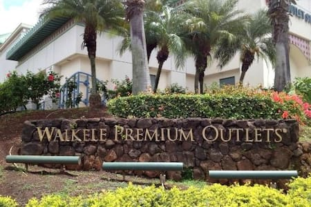 Middle of the island! Quiet & clean - Waipahu