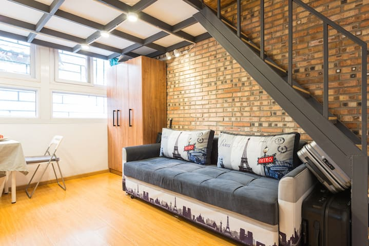 Gulou Authentic Hutong Studio with Modern Facility - Pékin - Loft