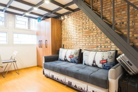 Gulou Authentic Hutong Studio with Modern Facility - Pechino - Loft