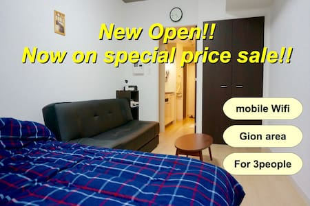 2min station. Easy to go anywhere! Open on October - Higashiyama Ward, Kyoto - Appartement