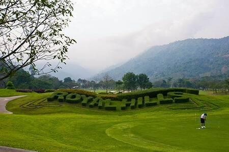บ้านภูผา, Royal Hills Golf Resort & Spa