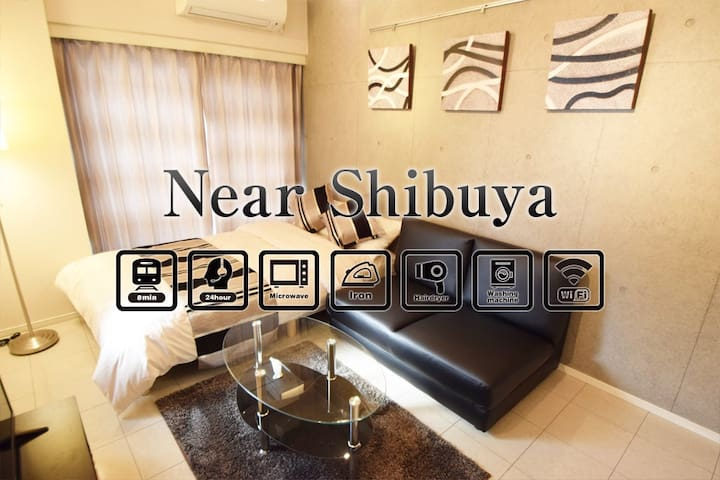 NEW40OFF!3min train to  Shibuya 4pplFREE WIFI AS40 - Setagaya-ku