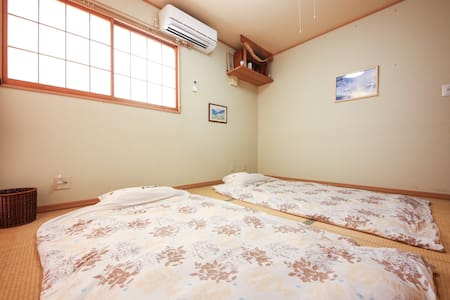 Japanese-Style Room with a Garden View