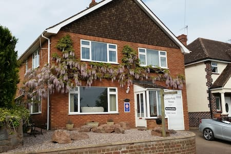 Copperfield House Bed & Breakfast - Ross-on-Wye - Inap sarapan