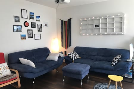 Bright bedroom close to Zurich Center & Airport - Uster - アパート
