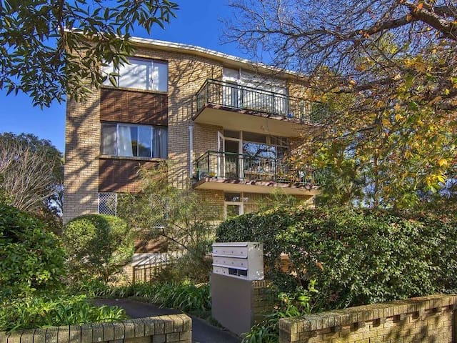 Single room in tranquil peaceful Wollstonecraft