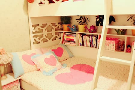 【Lisa's lovely house in downtown】Princess Room - Apartmen
