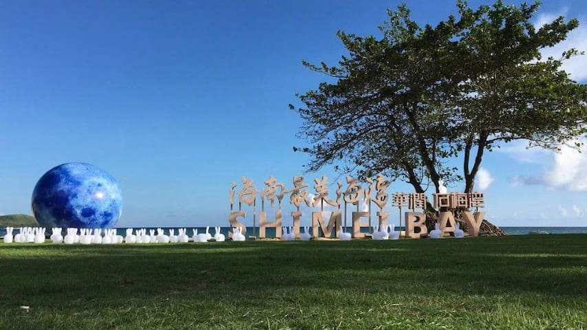 海南石梅湾最美海湾的山居