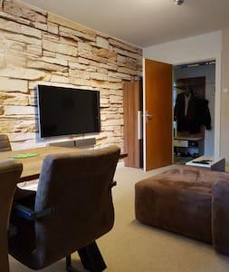 Gemütliche und zentrale Wohnung - 基爾 - 公寓