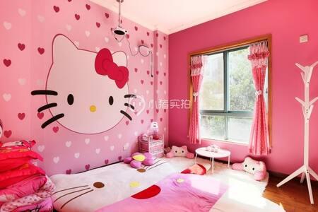 懒塌塌别墅公寓-HelloKitty公主观影房(岁末立减30元活动中) - Chengdu