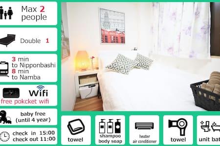 Special Discount Prise!!!★ Dotonbori area★F308 - 1-5-5 Sennichimae 川辺100ビル,Chūō-ku, Ōsaka-shi