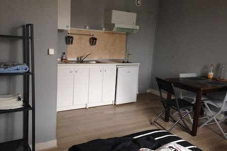 Apartment full center of Nantes for 2 people - Nantes - Apartment