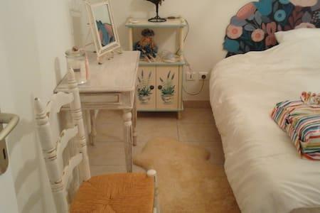 chambre et salle de bain tres au calme proche Dax - Saugnac-et-Cambran - Haus