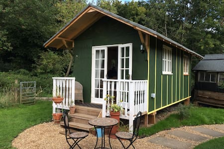 A charming 'Tiny House on Wheels' - Chorleywood - Cabin