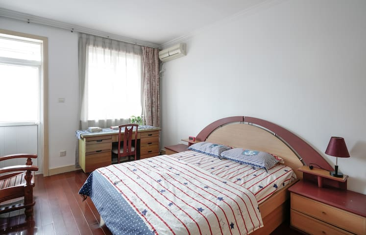 Spacious bedrooms/apt near Pingjiang Road - Suzhou - Apartament