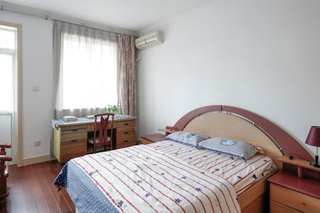 Spacious bedrooms/apt near Pingjiang Road - Suzhou - Lejlighed