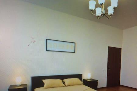 Artist Space - Thuin - Apartamento