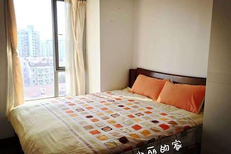 【小丽の家-次卧】Private room,metro L6&11 - Xangai