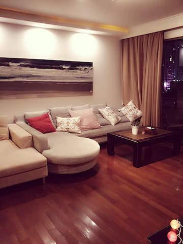 Downtown comfy apartment close to People Square - Shanghai - Byt