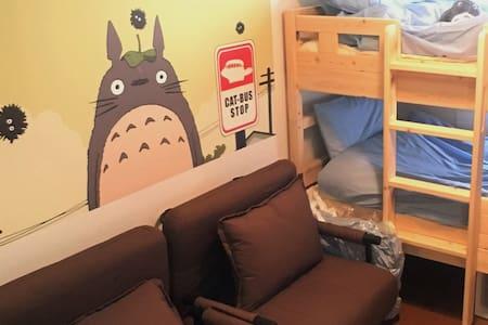 到吉祥寺5分,涉谷15分,新宿17分,東京獨立小公寓,攜帶式Wifi, 東京舒適5人小公寓 - Suginami