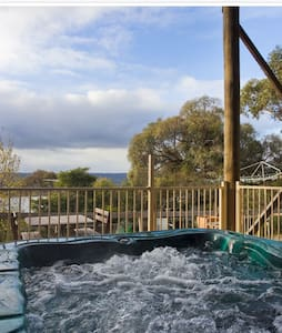 Best of Both Worlds: beach & bush - Anglesea - House