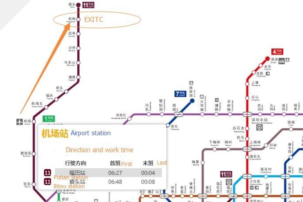 Line 11 songgang exit C