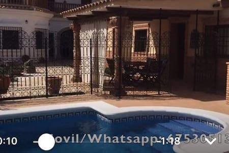Casa Rural Brovales  Piscina - Brovales