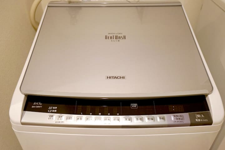 We offer a 2 in 1 washer and dryer.