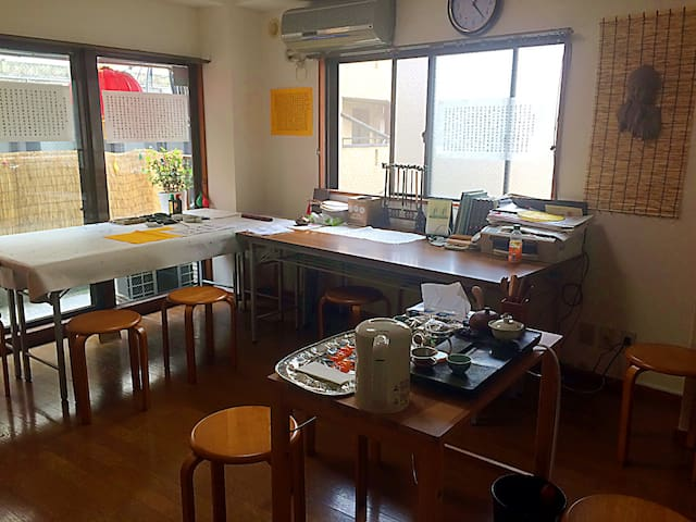 Walking 7 min from West Exit of Ikebukuro Station - Toshima - Casa