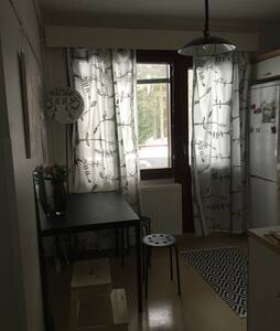 Cozy flat close to Santa Claus - Rovaniemi