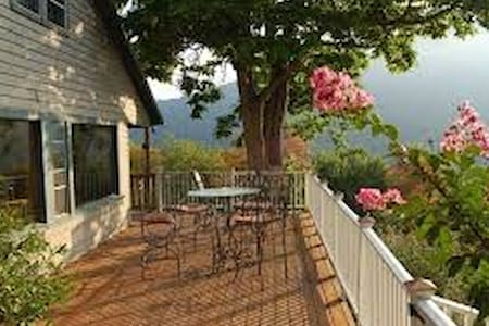 The Ledge House Bed & Breakfast: Suite 1 - Harpers Ferry - Muu