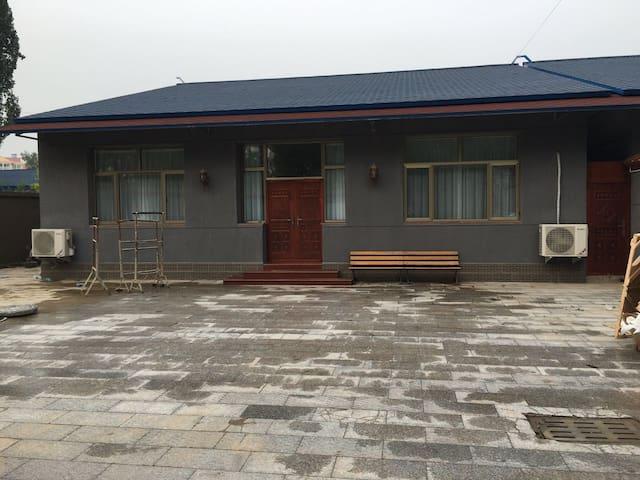 北宅龙泉庄园 - Пекин