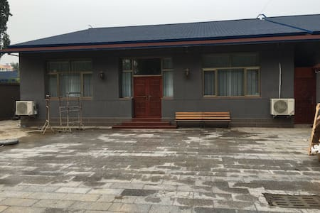 北宅龙泉庄园 - Beijing - Villa