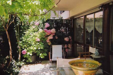 2 P Terrasse 20min Paris Centre - Joinville-le-Pont - 公寓