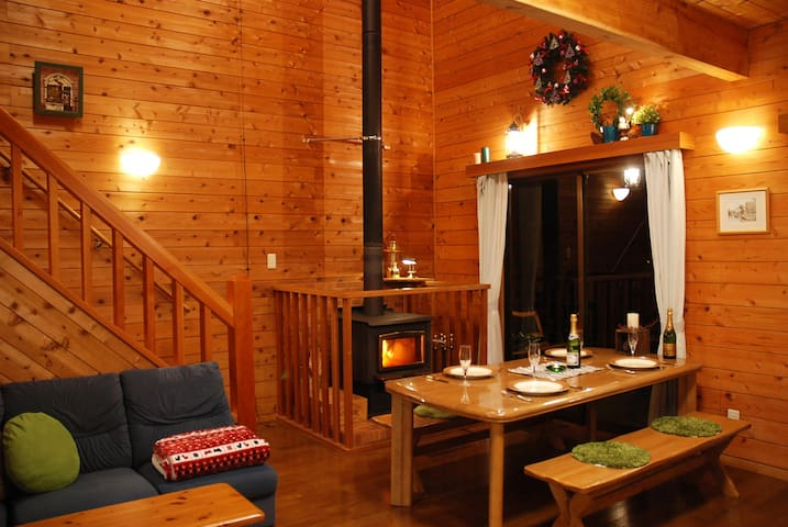 """Prime cottage"" Nasu Highlands skiing in winter"